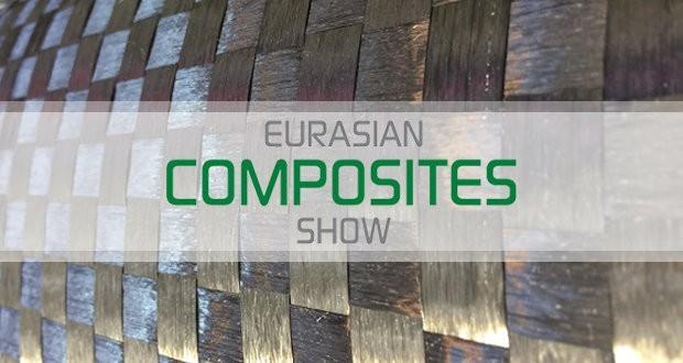 Сегодня стартует Eurasian Composites Show 2017