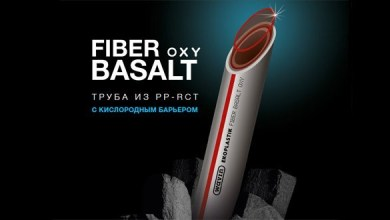 Photo of Innovative pipes project Fiber Basalt OXY to be further developed