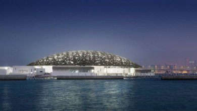 Photo of Russian basalt composite materials were used to construct Louvre in UAE