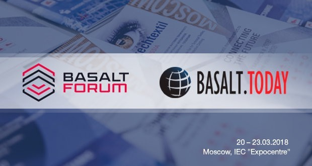Techtextil Russia: making appointments