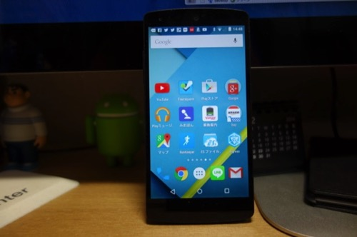 Nexus5 2014 review02