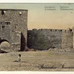 2 Cetatea Alba Ilustrata Veche Basarabia-Bucovina.Info