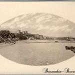 21 Cetatea Tighina  - Ilustrata Veche - Basarabia-Bucovina.Info