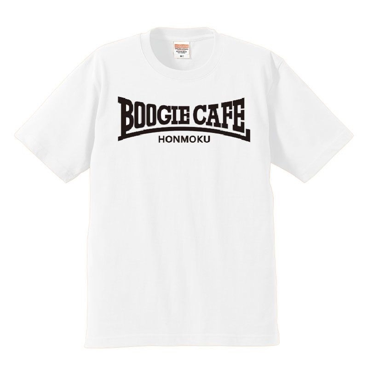 Boogie Cafe Honmoku T Shirt White Black