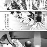 バトルスタディーズ22巻220話