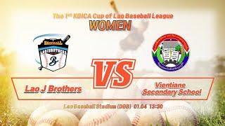 Lao Baseball League LAOJ VIEN 04.01 - [Lao Baseball League] LAOJ : VIEN (04.01)