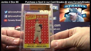 2019 Leaf Best of Baseball Card 10 Box Case Break 4 Sports Cards - 2019 Leaf Best of Baseball Card 10 Box Case Break #4   Sports Cards