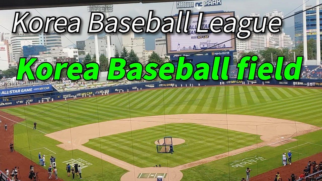 KBO K Sports Introduce to Korea baseball league stadium Changwon NC PARK NC  - KBO K-Sports - Introduce to Korea baseball league stadium (Changwon NC PARK), 창원NC파크 구장소개 및 응원영상