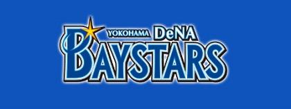 松坂粉砕 12安打12得点 DeNAを大矢 田尾が語る 2019.7.27