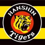 阪神岩貞と2019勝利の方程式を平松と斎藤雅樹が絶賛 2019.3.30