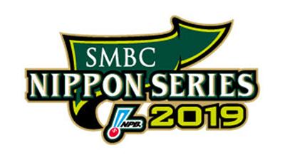 日本シリーズ2019 SB vs巨人 第2戦を松本 野村弘樹が展望