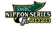 日本シリーズ2020 ソフトバンvs.巨人 第2戦を高木豊 デーブが展望