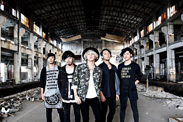 ONE OK ROCK コンサート 日程   - 2020