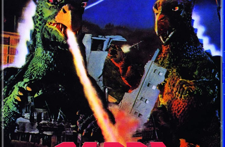 THE BASEMENT BLU-RAY REVIEW: Gappa the Triphibian Monster (1967)