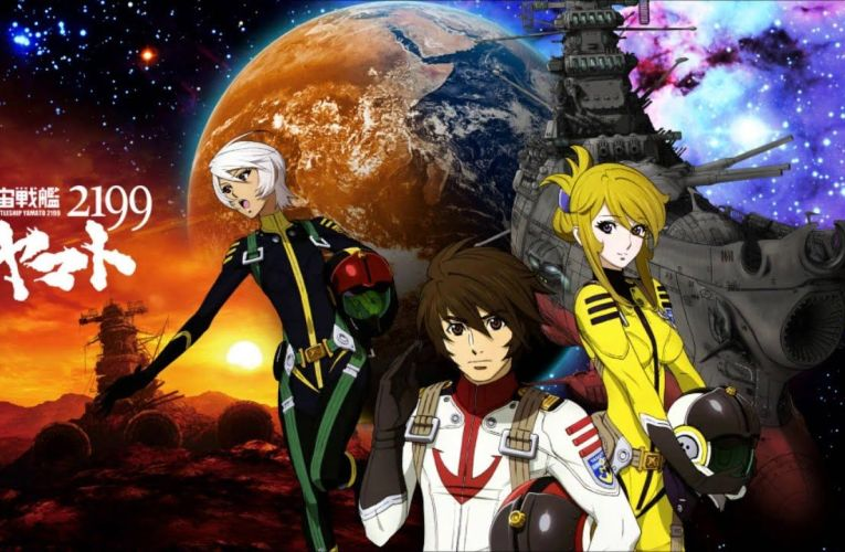THE BASEMENT BLU-RAY REVIEW: Space Battleship Yamato 2199