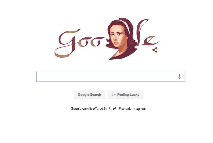 """محرّك """"غوغل"""" يحتفل بعيد ميلاد فاتن حمامة الـ 85"""