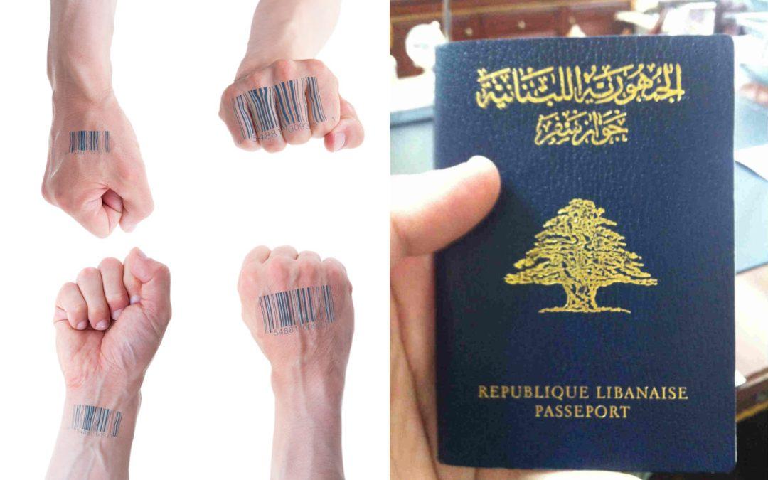 لبنان يطلق مشروع الجوازات الإلكترونية … هاجس الخصوصية