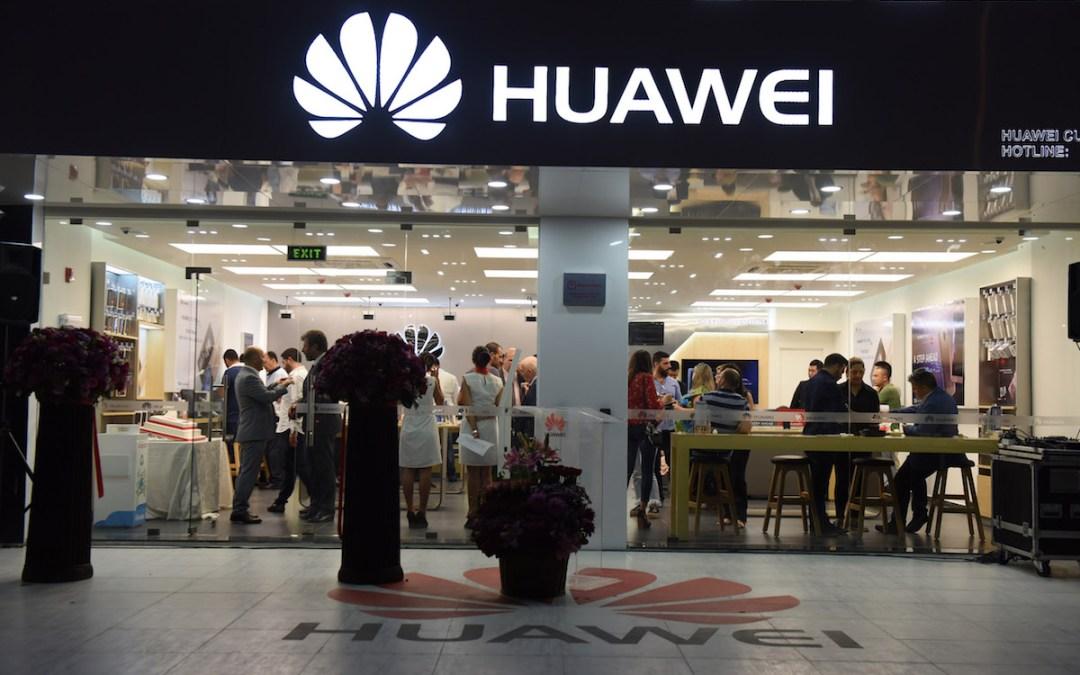مجموعة هواوي لأعمال المستهلكين تعلن نتائج النصف الأول من العام 2017
