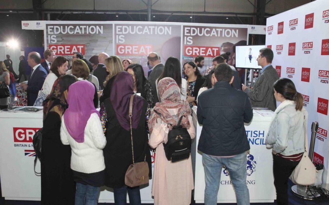 خبرات بريطانيه في مجال تكنولوجيا التعليم في معرض EDEX2018