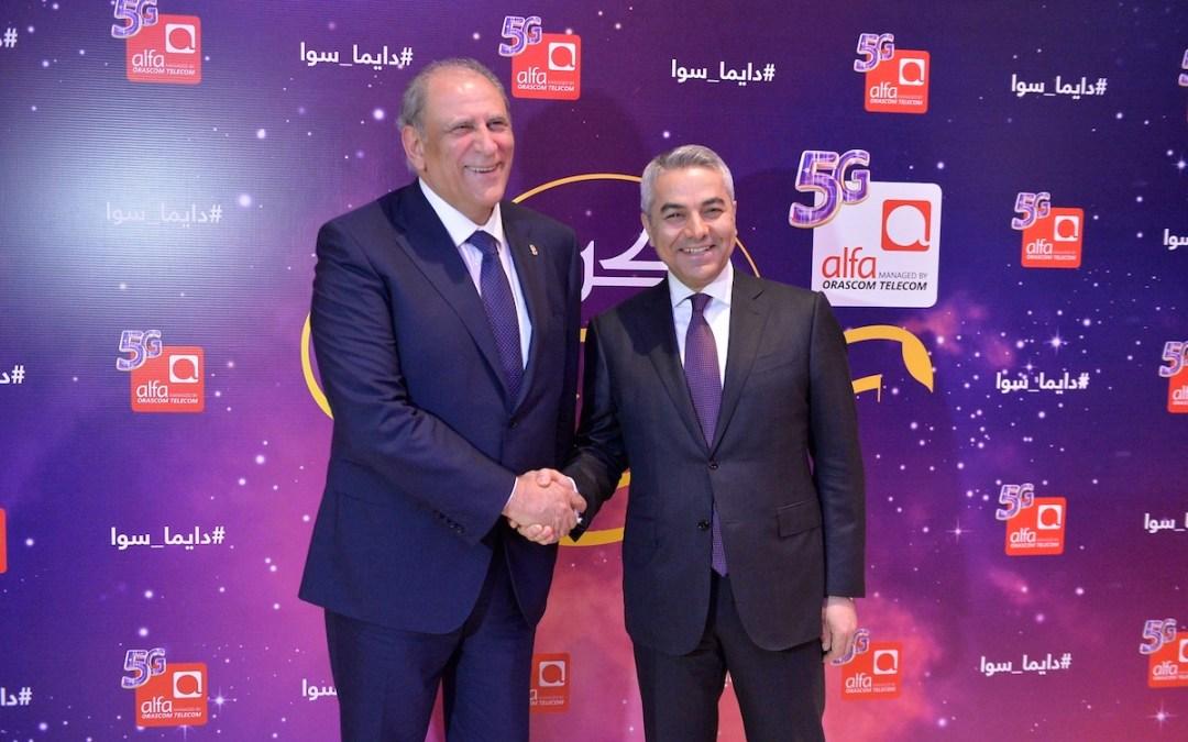 شركة ألفا تكرّمأهلالصحافة والإعلام في إفطارها السنوي