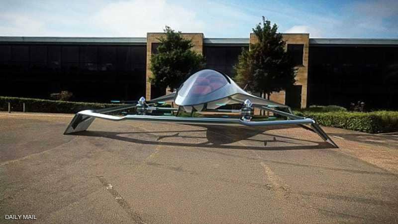 Aston Martin تطور طائرة صغيرة مميزة