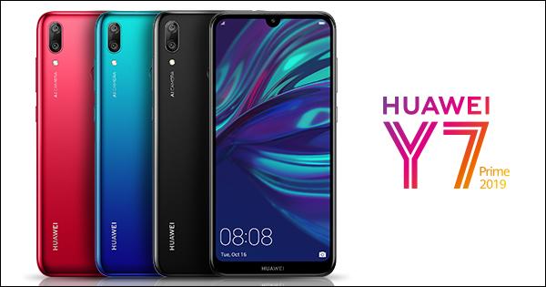 هواوي ستطلق جهاز Y7 Prime 2019  شبابي وبسعرٍ مميز