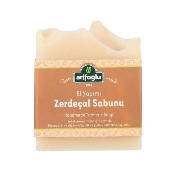 صابون الكركم الأصلي 250 غرام عارف أوغلو