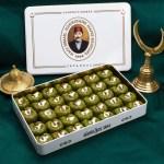 بقلاوة بالفستق السلطان 2.200 غرام