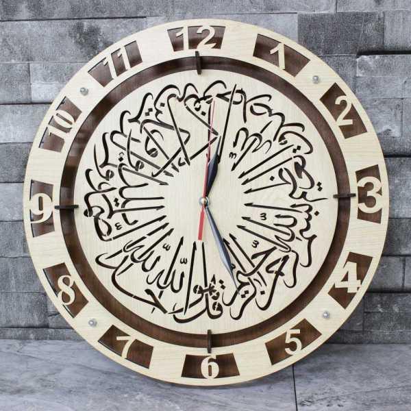ساعة حائط خشب سورة الإخلاص