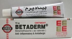 بيتاديرم كريم لـ علاج الحساسية والهرش