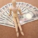 助成金・補助金のメリットとデメリット