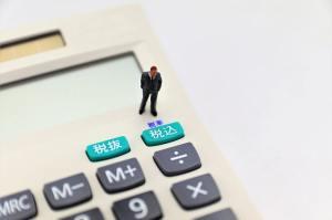 会社の税金にはどんなものがあるか?
