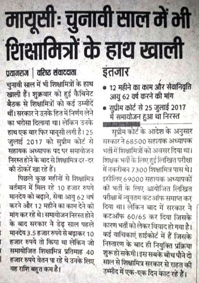Demand for 12 months work and retirement age 62 years
