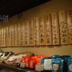造訪高級蔬果店京都かね松之蔬果販售區