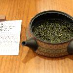 東京「茶茶の間」‧日本茶的極致體驗