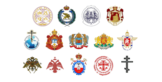 Autocephalous Logos Carousel 2