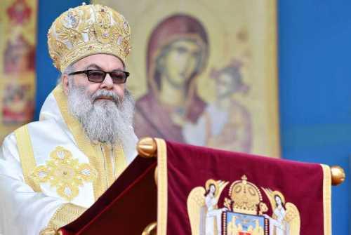 Patriarhul Antiohiei