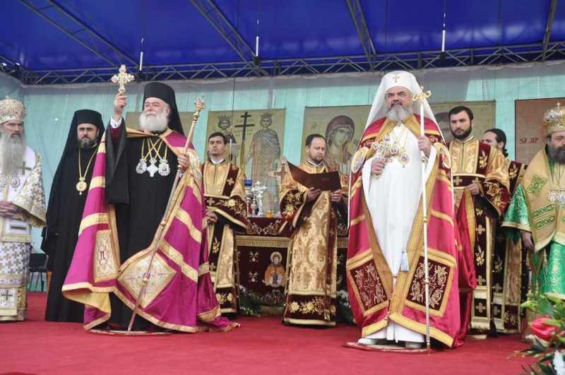 Patriarhul României şi Patriarhul Alexandriei