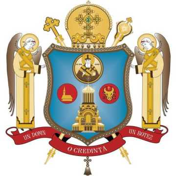 Coat of Arms of the Diocese of Maramures and Satmar