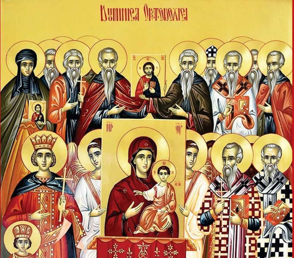 Resultado de imagen de duminica ortodoxiei 2016