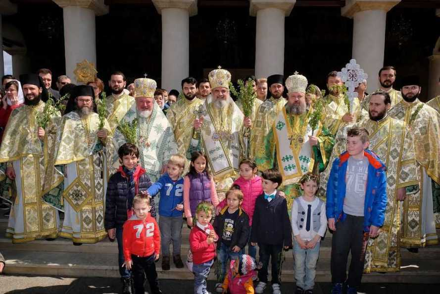 2017 Palm Sunday at the Patriarchal Cathedral in Bucharest