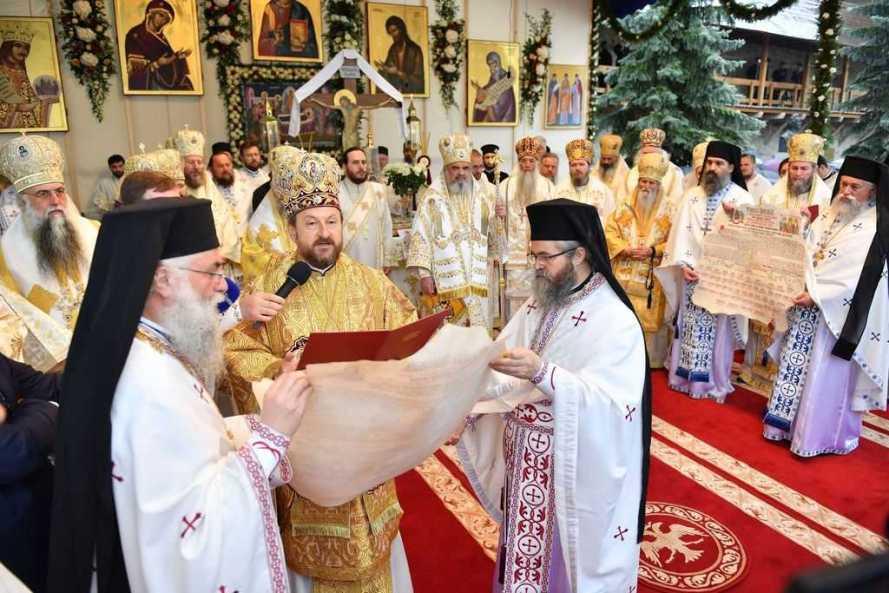 Mănăstirea Putna - Canonizarea sfinţilor putneni 2017 (43)