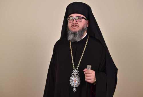 EPiscopul Giurgiului