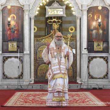 Preafericitul Parinte Patriarh Ioan X al Antiohiei