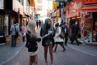 Shibuya C