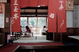 Kyoto — 22