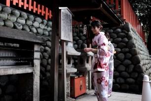 Kyoto — 23