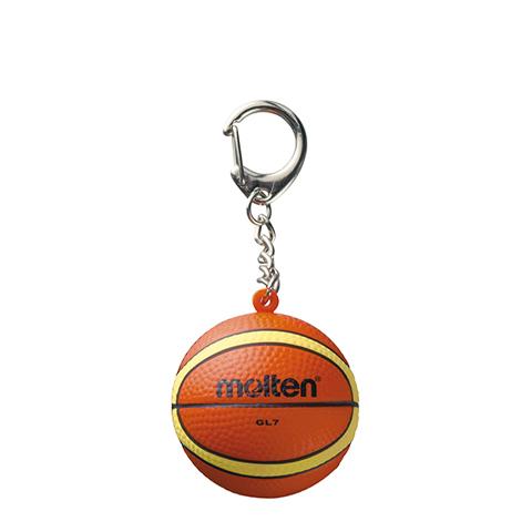 Molten sleutelhanger Basketbal KHB