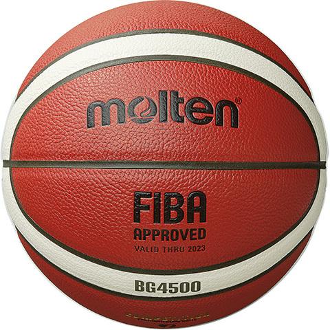 Molten Basketbal B7G4500-DBB met DBB logo maat 7 (opvolger GG7X)