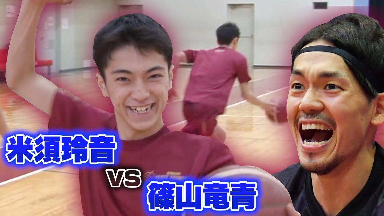 【ガチバトル】米須玲音 vs 篠山竜青のスキルズチャレンジ真剣勝負!!結果は..???